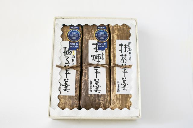 和歌山串本の紅葉屋本舗本煉・柚子・抹茶羊羹の画像