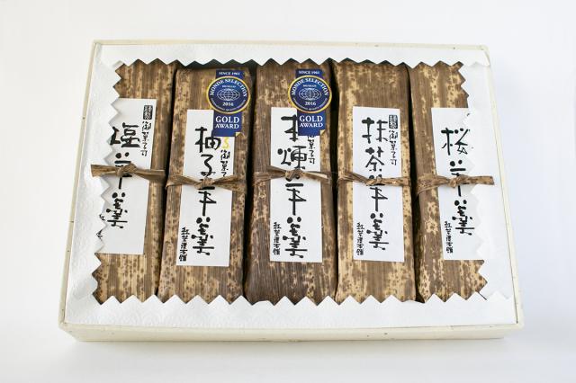 和歌山串本の紅葉屋本舗本練・塩・柚子・抹茶・桜羊羹の画像