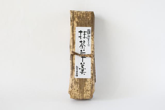 和歌山串本の紅葉屋本舗の抹茶羊羹竹皮の画像