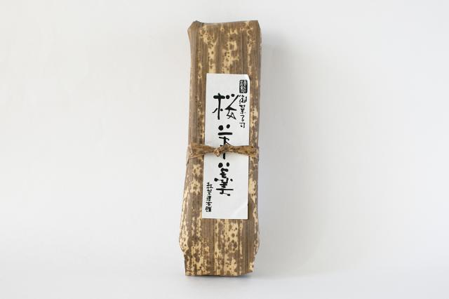 和歌山串本の紅葉屋本舗の桜羊羹竹皮の画像