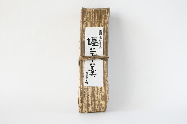 和歌山串本の紅葉屋本舗の塩羊羹竹皮の画像