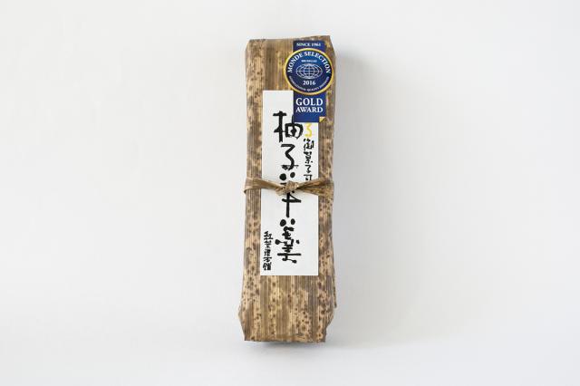 和歌山串本の紅葉屋本舗の柚子羊羹竹皮の画像