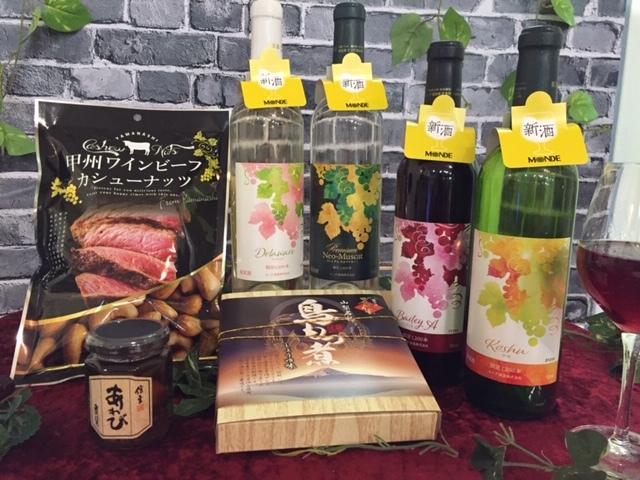 山梨県産新酒4本セット(宅飲み)