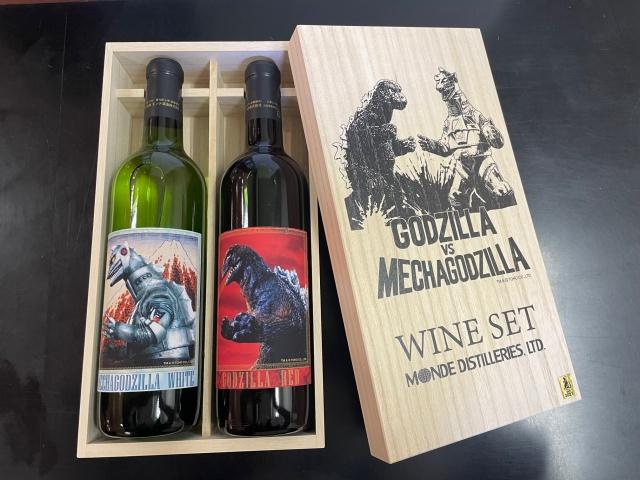 ゴジラワイン(赤)×メカゴジラワイン(白) 木箱付き