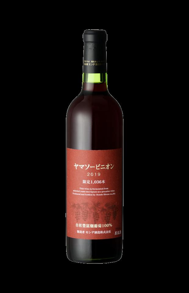 ヤマソービニオン2019 720ml