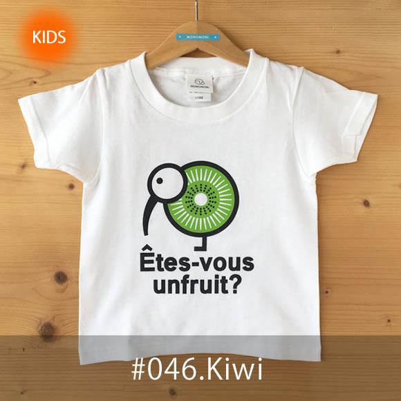 飛べない鳥キーウィとキウイフルーツをミックスしたちょっぴりシュールなデザインTシャツ