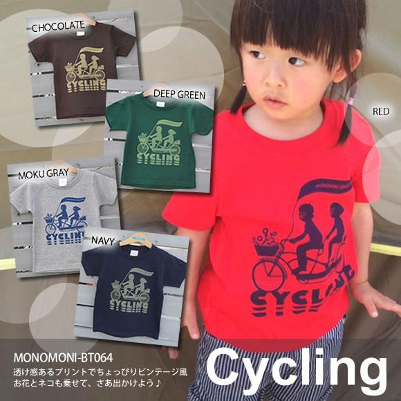 monomoni(モノモニ)|Tシャツ|透け感のあるプリントでちょっぴりビンテージ風。お花とネコも乗せて、さあ出かけよう♪