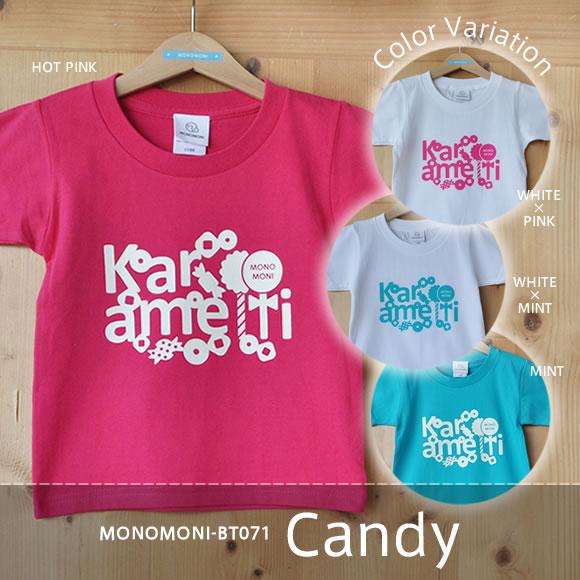 甘くてキュート!スイーツ系ロゴTシャツ「Candy(キャンディ)」