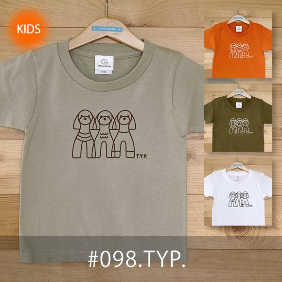 こどもTシャツ「TYP.(ティーワイピー)」