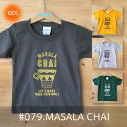 MASALA CHAI(マサラチャイ)