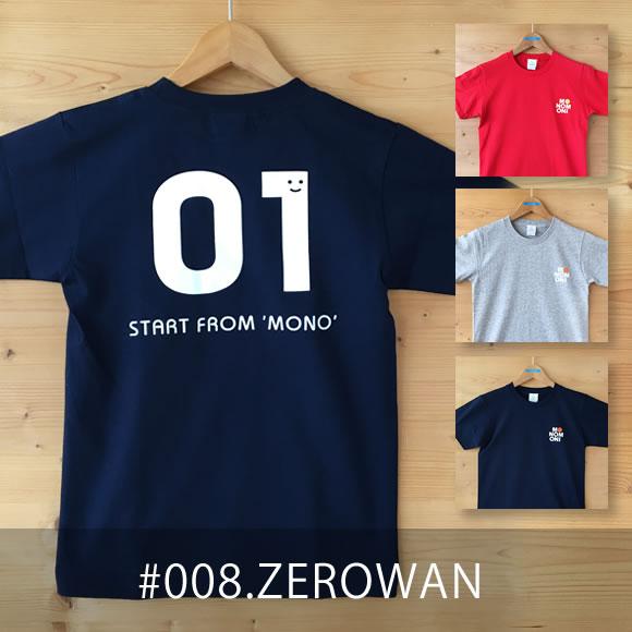MONOMONI(モノモニ)おとなTシャツ「ZEROWAN(ゼロワン)」