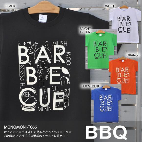 monomoni(モノモニ)|Tシャツ|かっこいいロゴは近くで見るととってもユニーク☆お洒落さと遊びゴコロ満載のデザインに注目!