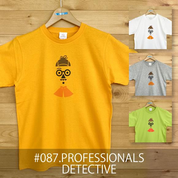 MONOMONI(モノモニ)おとなTシャツ「PROFESSIONALS/DETECTIVE(プロフェッショナルズ/ディテクティブ)」
