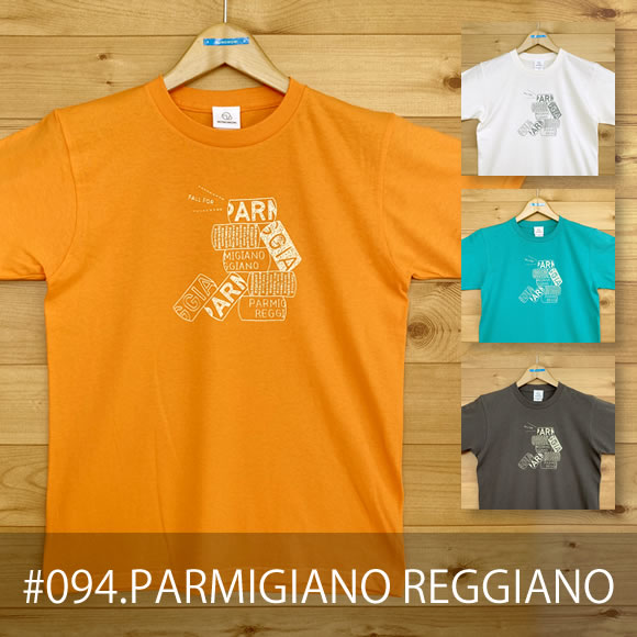 MONOMONI(モノモニ)おとなTシャツ「PARMIGIANO REGGIANO(パルミジャーノ・レッジャーノ)」