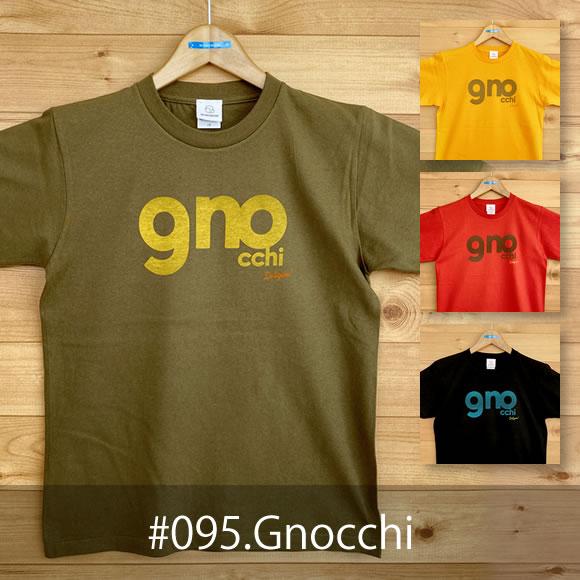 MONOMONI(モノモニ)おとなTシャツ「Gnocchi(ニョッキ)」