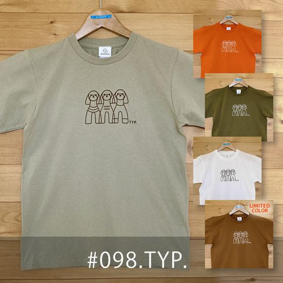 おとなTシャツ「TYP.(ティーワイピー)」