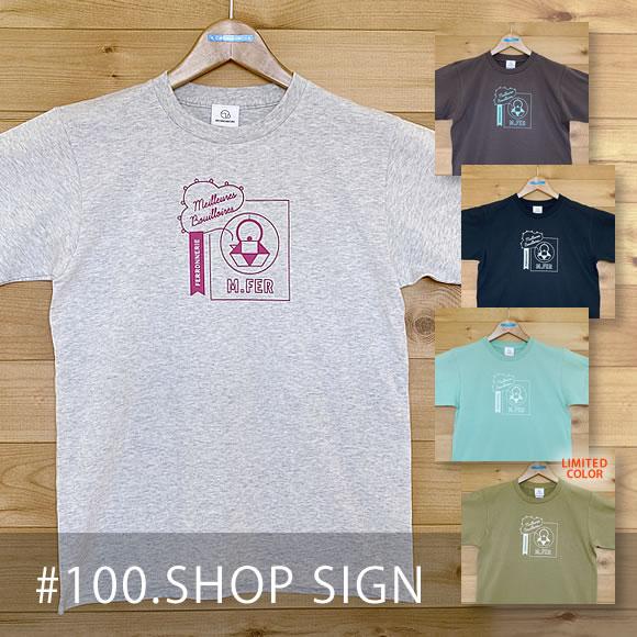 おとなTシャツ「SHOP SIGN(ショップサイン)」