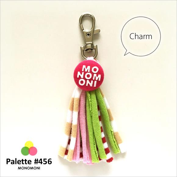 モノモニのリメイクシリーズ「Palette(パレット)」タッセルチャーム