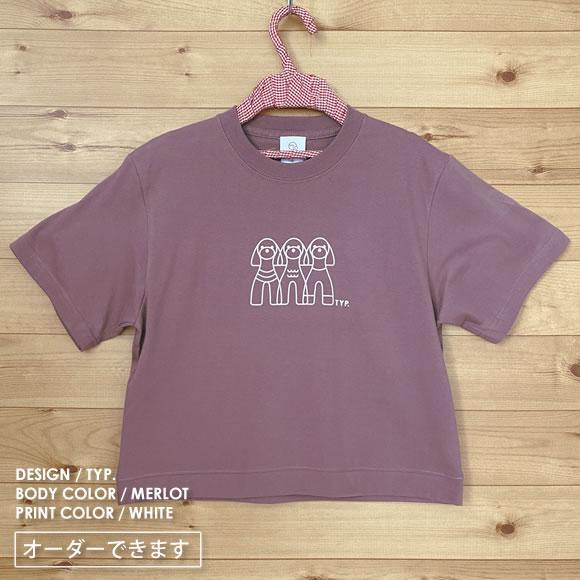 スクエアTシャツ