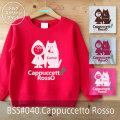 【受注生産】こどもトレーナー「Cappuccetto Rosso(カプチェットロッソ)」