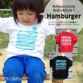 monomonoi(モノモニ)|Tシャツ|バックプリントがかっこよくて印象的☆親子ペアができるハンバーガーTシャツ