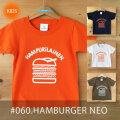 MONOMONI(モノモニ)こどもTシャツ「HAMBURGER NEO(ハンバーガーネオ)」