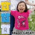 パンが集まって大きなアルファベットに。ポスターみたいなイラストTシャツ「BReaD GREAT!(ブレッドグレイト)」