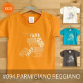MONOMONI(モノモニ)こどもTシャツ「PARMIGIANO REGGIANO(パルミジャーノ・レッジャーノ)」