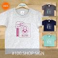 こどもTシャツ「SHOP SIGN(ショップサイン)」