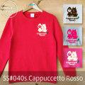 【受注生産】おとなトレーナー・パーカー「Cappuccetto Rosso(カプチェットロッソ)mini」