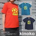 monomoni(モノモニ)|Tシャツ|きのこモチーフ好きにはたまらない?!ポップなイラスト&配色が可愛いTシャツ