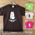 MONOMONI(モノモニ)おとなTシャツ「Cappuccetto Rosso(カプチェットロッソ)」