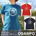 メンズ&レディースTシャツ「OSANPO(オサンポ)」