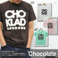 monomoni(モノモニ)|半袖Tシャツ|ちょっぴりスペイシー(宇宙空間的)な雰囲気も♪チョコレートの詰め合わせをイメージしたデザイン