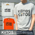 monomoni|「Kiitos(キートス)」はフィンランド語で「ありがとう」の意味。ナゾの生き物がひそんだかっこよくておちゃめなロゴT☆