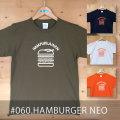 MONOMONI(モノモニ)おとなTシャツ「HAMBURGER NEO(ハンバーガーネオ)」