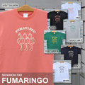 フラミンゴ+りんごのユニークなキャラクターTシャツ「FUMARINGO(フマリンゴ)」