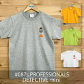 MONOMONI(モノモニ)おとなTシャツ「PROFESSIONALS/DETECTIVE mini(プロフェッショナルズ/ディテクティブ ミニ)」