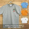 MONOMONI(モノモニ)おとなTシャツ「PROFESSIONALS(プロフェッショナルズ)」
