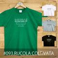 MONOMONI(モノモニ)おとなTシャツ「RUCOLA COLTIVATA(ルッコラ・コルティヴァータ)」