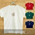 MONOMONI(モノモニ)おとなTシャツ「MASARU(マサル)」