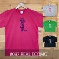 おとなTシャツ「REAL ECOMO(リアルエコモ)」