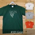 おとなTシャツ「Grun(グリューン)」