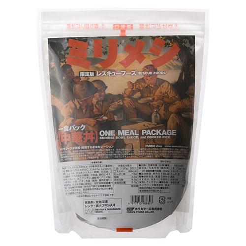 限定版レスキューフーズ【ミリメシ】一食パック/中華丼