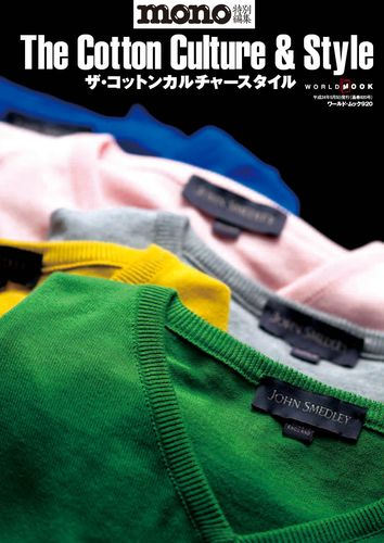 The Cotton Culture & Style―ザ・コットンカルチャースタイル―