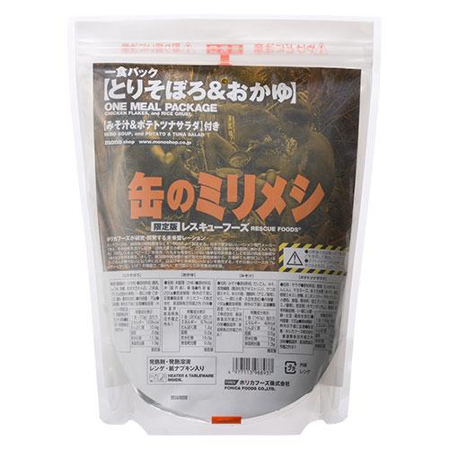 限定版レスキューフーズ【缶のミリメシ】一食パック/とりそぼろ&おかゆ