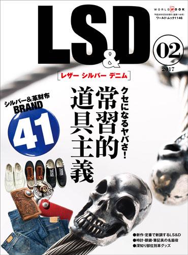 LS&D 02 [レザー シルバー デニム]