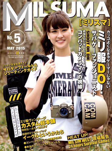MilSuma(ミリスマ) No.5