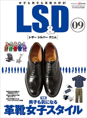 LS&D 09 [レザー シルバー デニム]