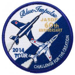 航空自衛隊 第11飛行隊 ブルーインパルス 2014ツアーパッチ